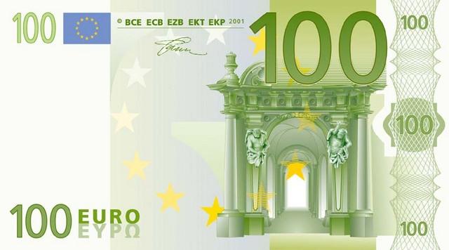 Курс евро мкб